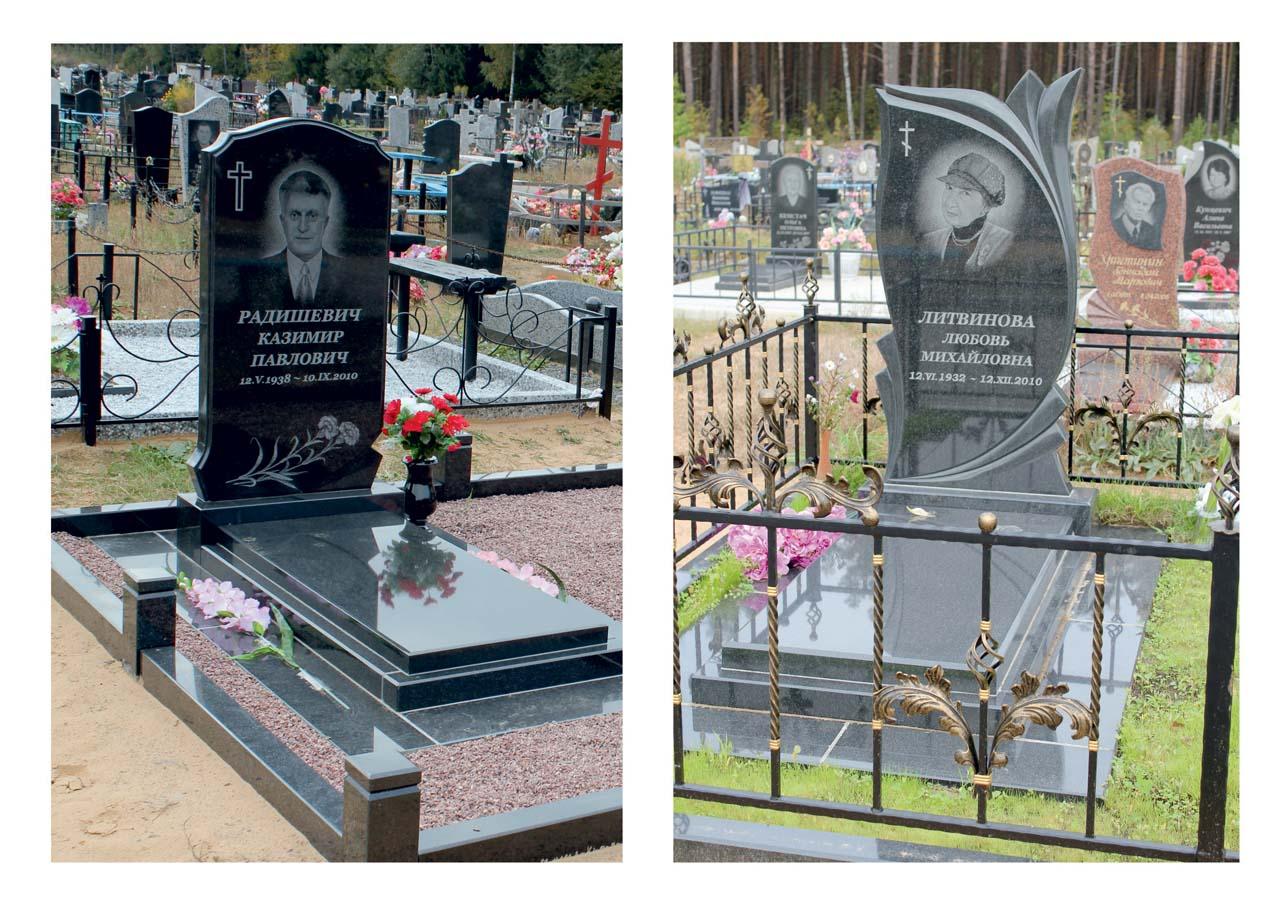 Памятники с гранита фото и цены в пскове памятники из гранита краснодар от производителя